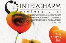 Выставка InterCharm Professional – 2014