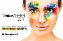 Выставка InterCharm – 2017 г.Москва