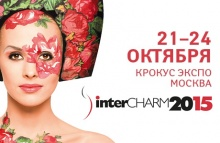 Выставка InterCharm – 2015 (г. Москва)