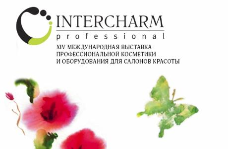 Выставка InterCharm Professional – 2015 г.Москва