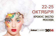 Выставка InterCharm 2014